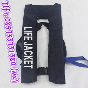 Jual WA 085733731380 Life Jacket Inflatable Automatic Co2