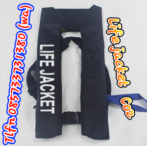 WA 0857 3373 1380 Harga Life Jacket Gas Co2 Automatic
